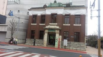 佐倉市立美術館 ルパン三世展
